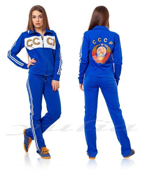 Женский спортивный костюм ссср
